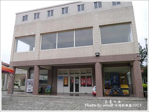 崎頂新樂園-12.jpg