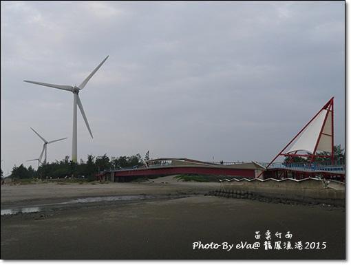 龍鳳漁港-03.jpg