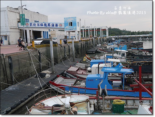 龍鳳漁港-08.jpg