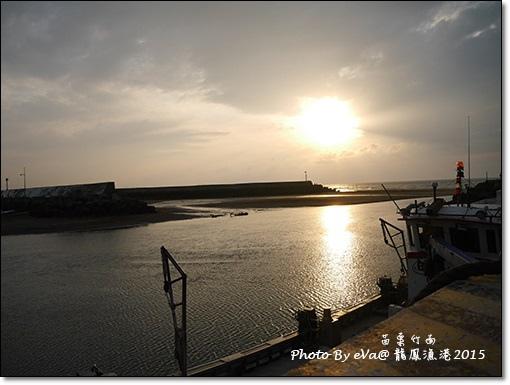 龍鳳漁港-15.jpg