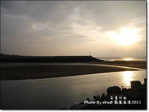 龍鳳漁港-16.jpg