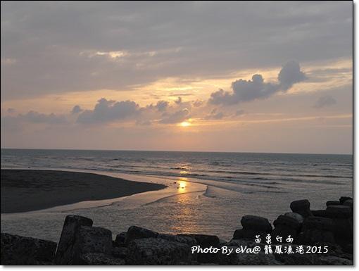 龍鳳漁港-18.jpg