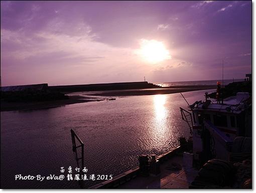 龍鳳漁港-20.jpg