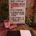 花山椒-03.jpg