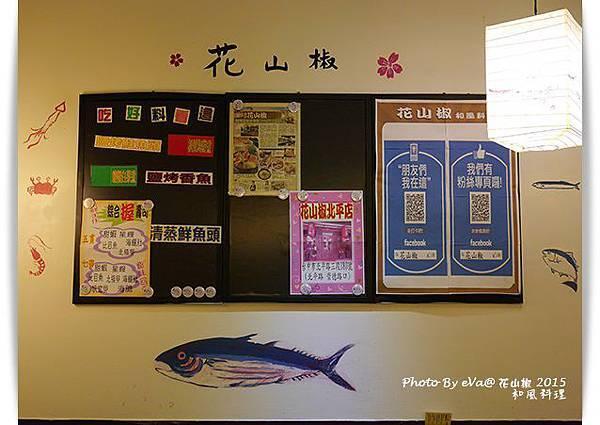 花山椒-09.jpg