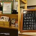 花山椒-10.jpg