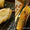 花山椒-16.jpg