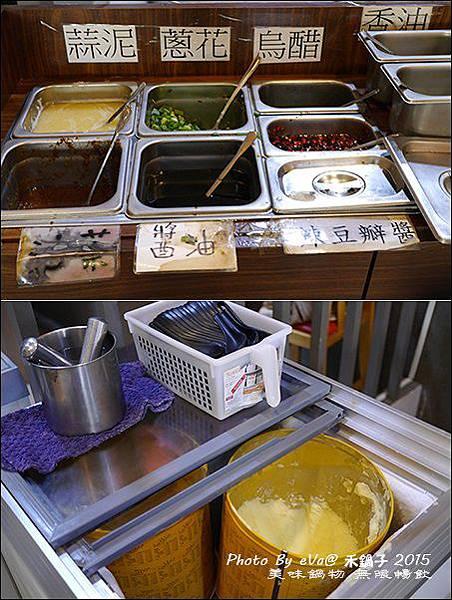 禾鍋子-09.jpg