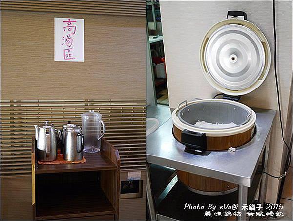 禾鍋子-11.jpg