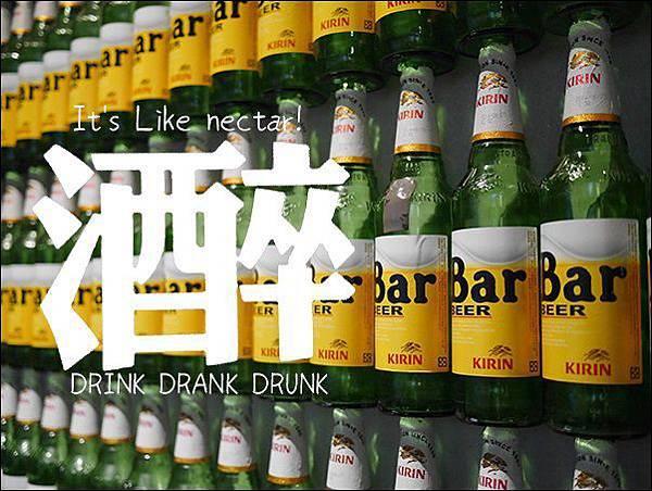 酒卒-01.jpg