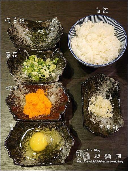 初鍋物-27.jpg