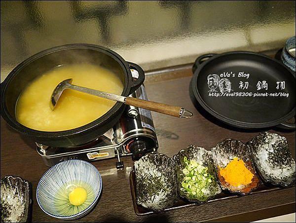 初鍋物-28.jpg
