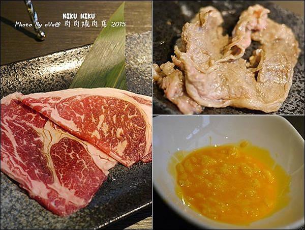 肉肉燒肉-17.jpg