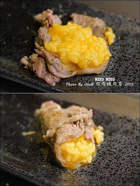 肉肉燒肉-18.jpg