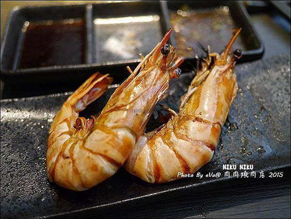 肉肉燒肉-43.jpg