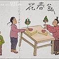 12月29日-2大里文創.jpg