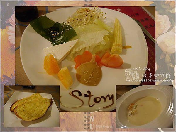 故事咖啡館-12.jpg