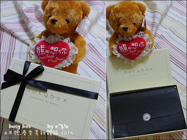 buty box-02.jpg