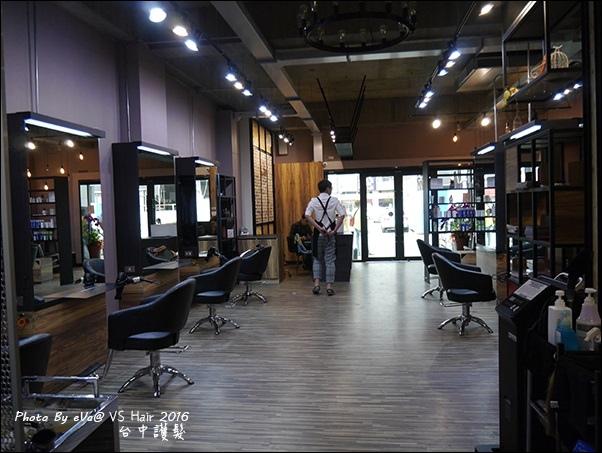 VS Hair-10.jpg