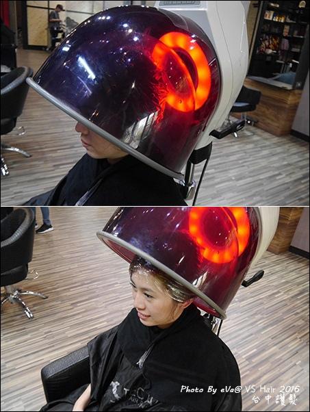 VS Hair-27.jpg