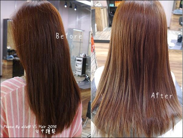 VS Hair-28.jpg