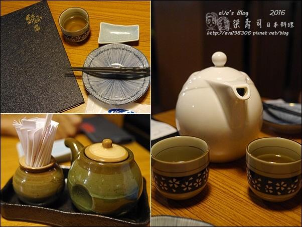 桀壽司-16.jpg