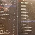 桀壽司-17.jpg