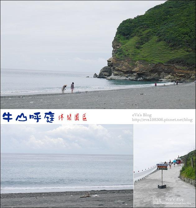 牛山呼庭-02.jpg