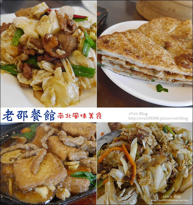 老邵餐館-06.jpg