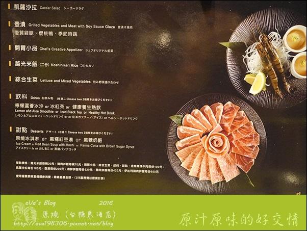 原燒東海店-05.jpg