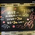 櫻兔-07.jpg