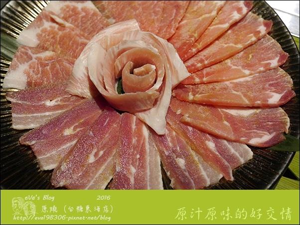 原燒東海店-20.jpg