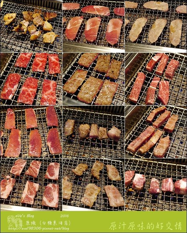 原燒東海店-24.jpg