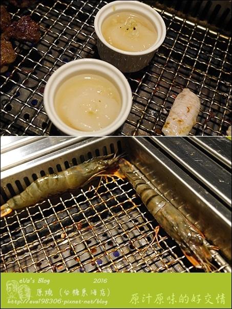 原燒東海店-28.jpg