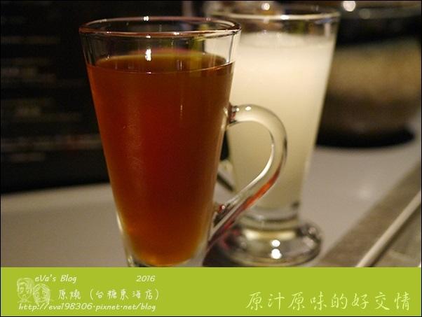 原燒東海店-31.jpg