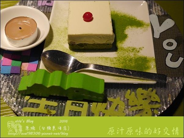 原燒東海店-34.jpg