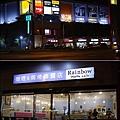 Rainbow Waffle cafe-02.jpg