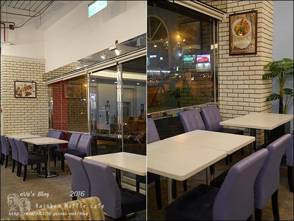 Rainbow Waffle cafe-13.jpg