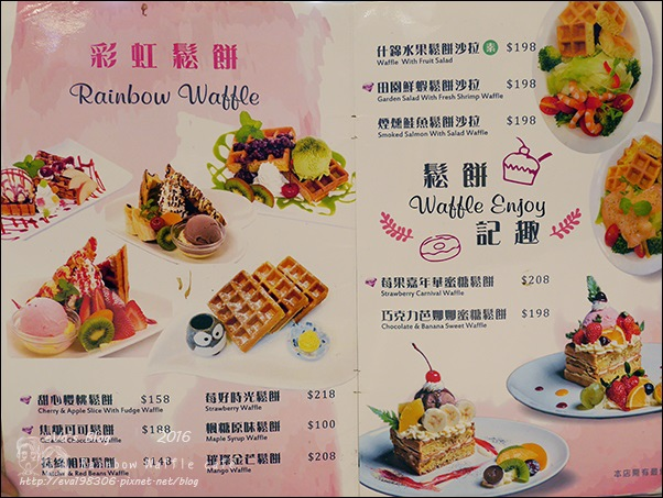 Rainbow Waffle cafe-17.jpg