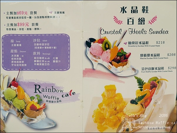Rainbow Waffle cafe-15.jpg