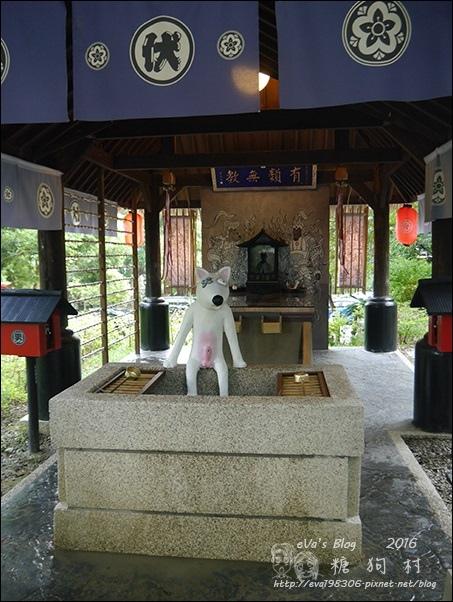 糖狗村-12.jpg