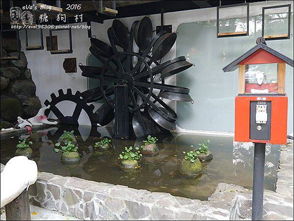 糖狗村-18.jpg