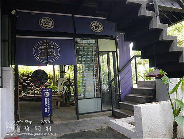糖狗村-21.jpg