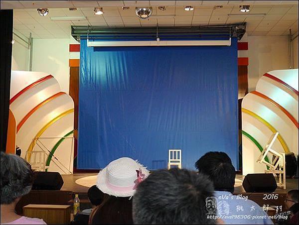 桃太郎村-16.jpg