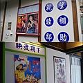 桃太郎村-47.jpg