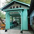 桃太郎村-49.jpg