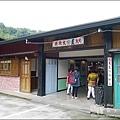 桃太郎村-50.jpg