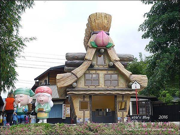 桃太郎村-56.jpg