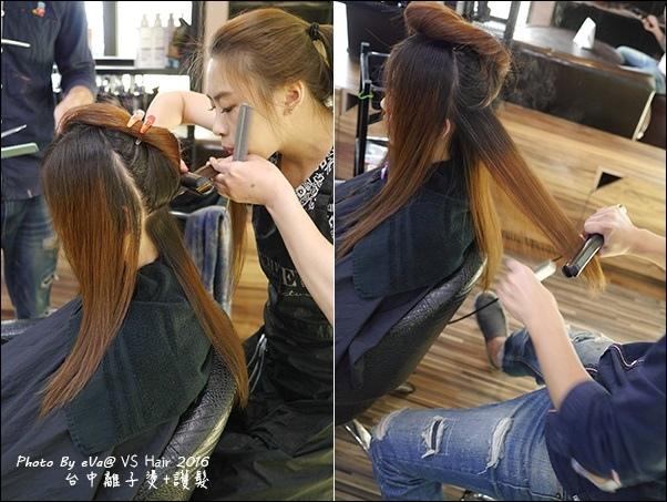 VS Hair-13.jpg