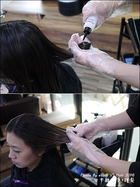 VS Hair-19.jpg